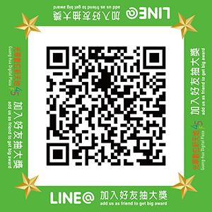 http://accountpage.line.me/khk0341v